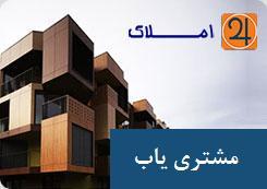 طراحی وب سایت  مشاوراملاک